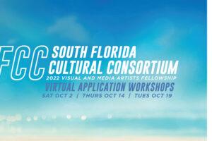 2022 SFCC Workshops