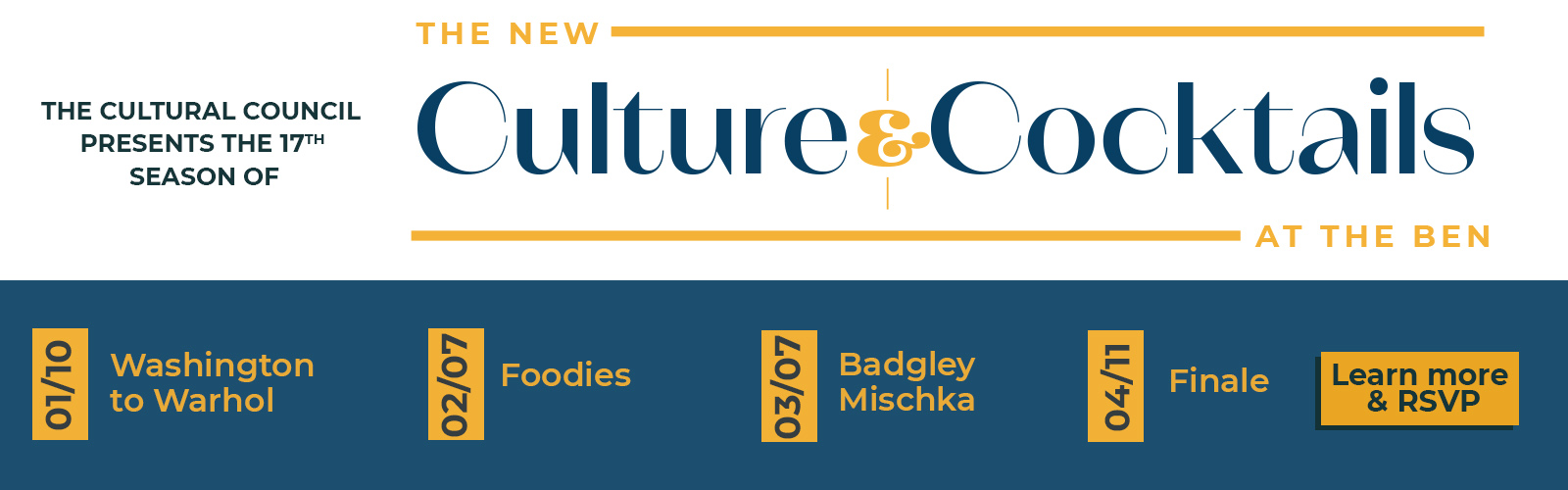 2022 Culture & Cocktails