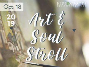 HHI-Art-Stroll1
